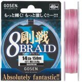 Плетеный шнур Gosen 8Braid Pink 150m #0,8