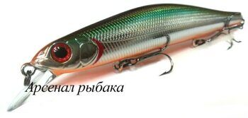 Воблер Zip Baits Orbit 110SP-SR 824М