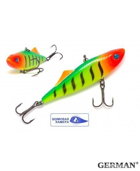 Раттлин German Wizard S 65мм 16,5гр C007