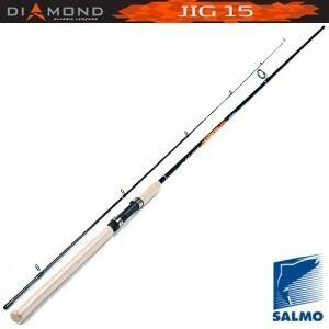 Спиннинг Salmo Diamond JIG 15 2.04