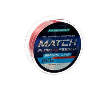Леска Flagman Match and Feeder Sinking Line 150м 0,148мм