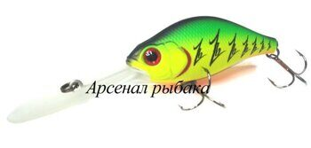 Воблер Zipbaits B-Switcher 4.0 Rattler -100M