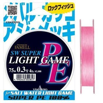 Плетёный шнур Yamatoyo PE Super Light Game №0,6